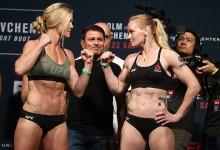 Az amazonoké a főszerep a Sport TV által közvetített, ma hajnali UFC-gálán